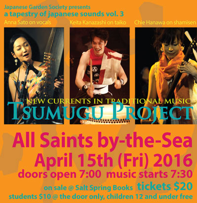 Tapestry of Japanese Sounds 2016