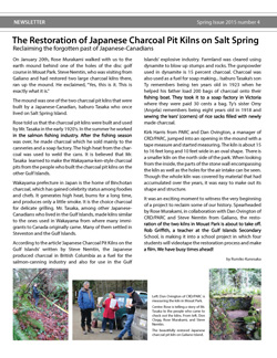 JGS Spring 2015 Newsletter page 2